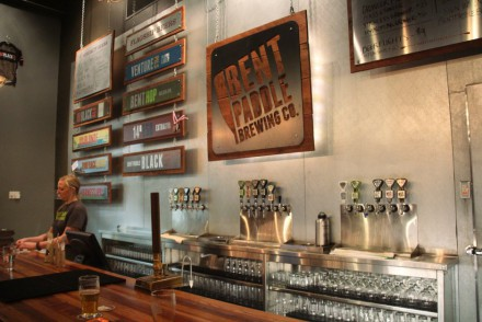 Bent Paddle Brewing Co. Bar