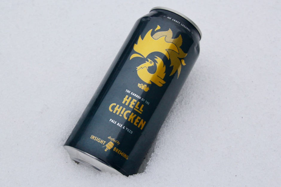 The Garden of the Hell Chicken From Insight Brewing