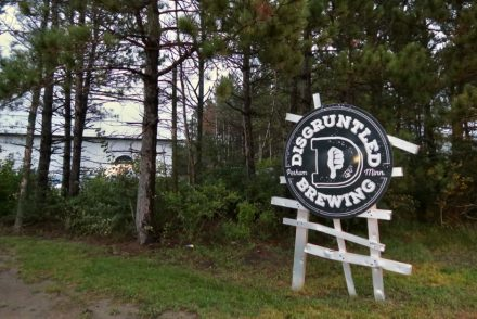 Disgruntled Brewing Entrance
