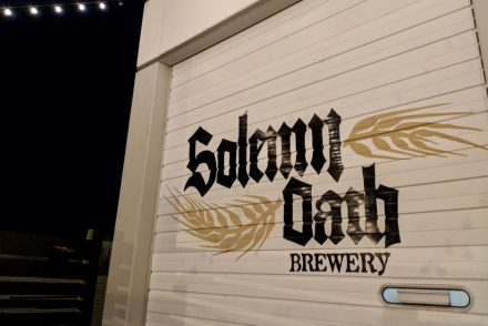 Solemn Oath Exterior